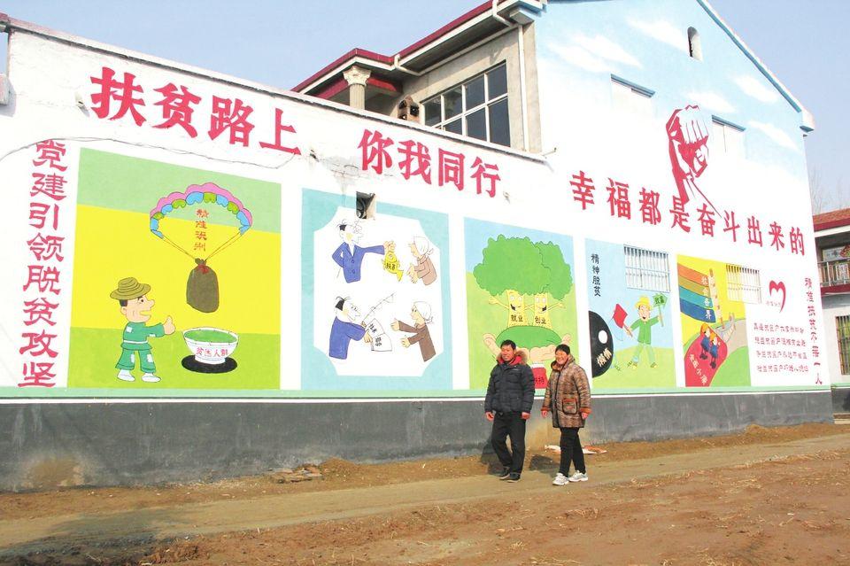 背景墙手绘