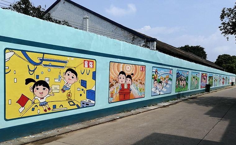大型墙体彩绘
