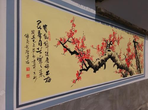 墙绘所用的绘画颜料