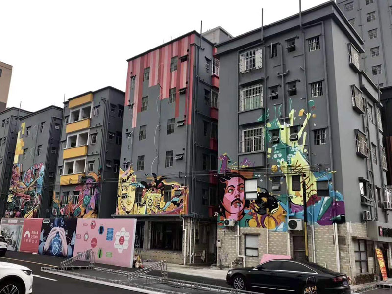 室外涂鸦墙怎么做?户外涂鸦墙绘
