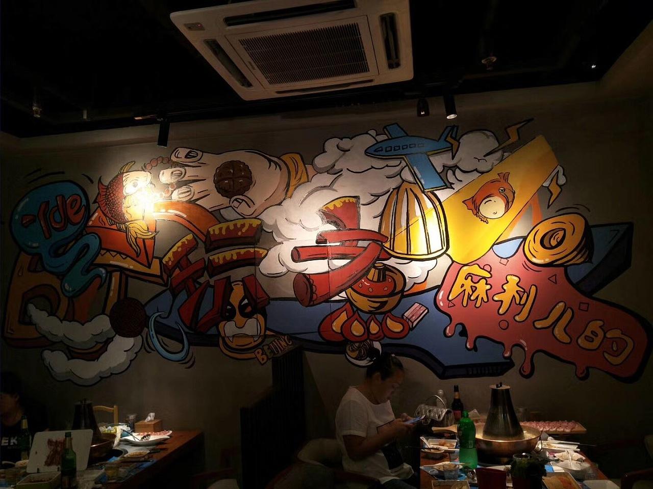 现代风格餐厅手绘