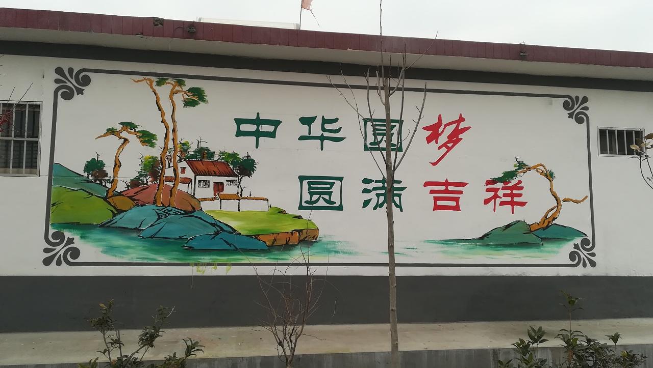 南昌美丽乡村文化墙彩绘,南昌美丽乡村墙绘,南昌幼儿园墙壁绘画,南昌幼儿园墙面绘画