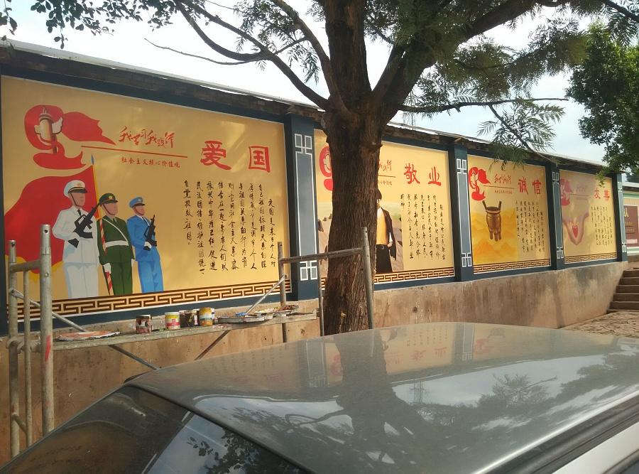南昌户外墙体喷绘,南昌幼儿园外墙绘画,南昌美丽乡村墙画手绘